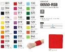 ショッピングリストバンド カラフル全28色!リストバンド00550-RSB