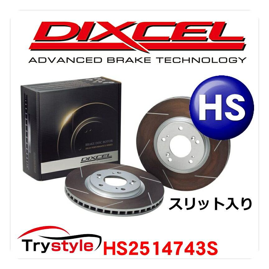 送料無料 SD レガシィツーリングワゴン ブレーキローター ディクセル BG9 94/10〜98/6 フロント用左右1セット