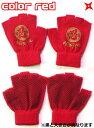 忍者手袋(黒・赤...