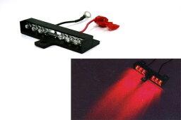 地面を明るく照らす 超高輝度LED使用 【CE-407】流星ダウンライト2 レッド光 24V専用