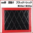 New-kizuna-b-430-400