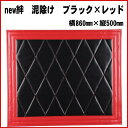 New-kizuna-b-860-500