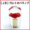 【JB】TKレトロバラノブ