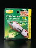 Emon要从微型保险丝盒10A的E511电源熔断器[ヒューズボックスからの電源取り出しに エーモンE511 ミニ平型ヒューズ電源 10A]