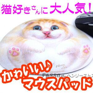 Henry Cats (ヘンリーキャット) かわいい猫型マウスパ