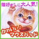 Henry Cats (ヘンリーキャット) かわいい猫型マウスパッド ジミー [HenryCats&Friends]【DM便(旧メール便)・ネコポス・ゆうパケッ...
