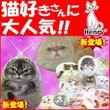 【メール便OK】猫柄は全13種類★マウスパッド♪猫シリーズ[ヘンリーキャットHenryCats&Friends]【楽ギフ包装】【楽ギフのし】【RCP】【クーポン】【mara