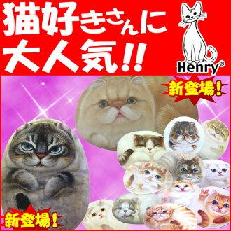 묘 무늬는 전13 종류★마우스 패드♪고양이 시리즈 10 P06jul13