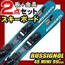 スキー2点セット スキーボード ROSSIGNOL 4S MINI◆99cm◆LOOK NX10 DEMO2 WIDE金具付き[スキーセット]【ビンディングが写真と異なります】
