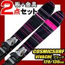 COSMICSURF コスミックサーフ スキー 2点セット ...