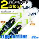 スキーボード ELAN エラン 15-16 FREELINE...