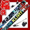 【スキー福袋】 スキー4点セット クリント スキー KLINT Pipestar 162/172 メンズ レディース ロッカー 金具付き【送料無料】【RCP】【…