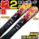 2点セット ヘッド スキーボード 14-15 HEAD THE ROD 94cm 金具付き【送料無料】【RCP】