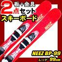 スキーボード NEEZ ニーズ 14-15 BP99 オレン...