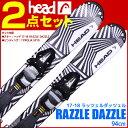 スキーボード HEAD ヘッド 17-18 RAZZLE DAZZLE 94cm TYLORIA SP10 ビンディング付き 初心者におすすめ 大人用 ファンスキー 【RCP】【メール便不可・宅配便配送】