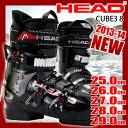 ヘッド スキーブーツ HEAD CUBE3 8 ブラック メンズ 25.0/26.0/27.0/28.0/29.0【RCP】【メール便不可・宅配便配送】