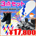 3  11-12!ZUMA WAVE-Jr 88 cm98 cm108 cm118 cm128 cm[ ]smtb-FYDKG-f2012-fbs10 P06may13