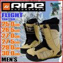 スノーボードブーツ RIDE ライド FLIGHT TAN/TAN メンズ スノーボードブーツ【RCP】【メール便不可・宅配便配送】