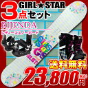 GIRLSTAR   3  12-13 RIJENDA 137 cm141 cm145 cm    2012-2013smtb-FYDKG-f10 P06may13marathon201305_sports