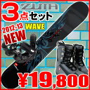 60%OFF!3  12-13ZUMA WAVE 150 cm153 cm158 cm163 cm    [  ]  smtb-FYDKG-f2012-201310 P06may13