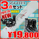 3  12-13ZUMA WAVE 138 cm144 cm153 cm158 cm    [  ]  smtb-FYDKG-f2012-201310 P06may13