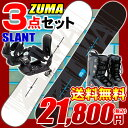 3  12-13 ZUMA  SLANT /150 cm 153 cm 158 cm      2012-2013smtb-FYDKG-f10 P06may13marathon201305_sports