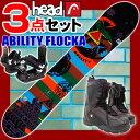 スノーボード 板 3点セット ヘッド 14-15 HEAD ABILITY FLOCKA M メンズ 150/154/158 金具・ブーツ付き【RCP】【2015】【wsp10x】【メ…