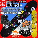 Jrスノーボード 3点セット ツマ ZUMA 15-16 MT Rider Jr MOUNTRIDER マウントライダー ジュニア キッズ 子供用 板 ビンディング ブーツ 型落ち【メール便不可・宅配便配送】