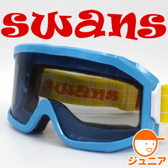 Children's SWANS ◆ 703 S blue! スワンズスノーゴーグル fs3gm