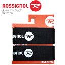 ロシニョール スキーバンド ROSSIGNOL スキーストラップ RKCB103 ブラック 2個入り【DM便(旧メール便)・ネコポス・ゆうパケット対応】【楽天BOX・はこぽす】【コンビニ受取対応商品】