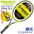 フォルクル(Volkl) 硬式テニスラケット Power Bridge 10 SL2【コンビニ受取対応商品】