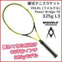 フォルクル(Volkl) 硬式テニスラケット Power Bridge 10 325g L3【メール便不可・宅配便配送】