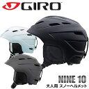 GIRO (ジロ) スノーヘルメット NINE.10 ASI...