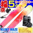 【スキー福袋】KLINT (クリント) スキー5点セット カ...