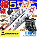 【スキー福袋】VOLKL (フォルクル) ブーツ付き スキー5点セット カービン...