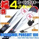 【スキー福袋】ROSSIGNOL (ロシニョール) スキー4点セット カービングスキー 16-17 ROSSIGNOL PURSUIT 100 142/149/156/163/170cm Xeli..