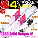 【スキー福袋】ROSSIGNOL (ロシニョール) スキー4点セット カービングスキー 15-16 ROSSIGNOL Unique W 142/149/156cm Xelium 金具付き..