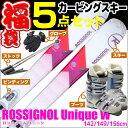 【スキー福袋】ROSSIGNOL (ロシニョール) 4バックルブーツ付き スキー5点セット カービングスキー 15-16 Unique W レディース 142/149/…
