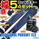 【スキー福袋】ROSSIGNOL (ロシニョール) 4バックルブーツ付き スキー5点セット ミッドスキー 15-16 PURSUIT 123 パシュート 123...