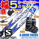 【スキー福袋】SALOMON (サロモン) 4バックルブーツ付き スキー5点セット カービングスキー 15-16 X-DRIVE FOCUS 150/155/1...