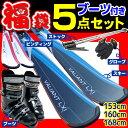 【スキー福袋】ブーツ付き スキー5点セット スワロー カービングスキー 14-15 SWALLOW VALIANT-LXI 153/160/168cm 金具付き ストック付…