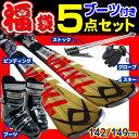 【スキー福袋】VOLKL (フォルクル) ブーツ付き スキー5点セット カービングスキー RTM-7.4 ゴールド 142/149cm FASTRAK3金具付き【RCP…