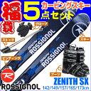【スキー福袋】ROSSIGNOL (ロシニョール) 4バックルブーツ付き スキー5点セット カービングスキー 16-17 ZENITH SX 142/149/157/165/17..
