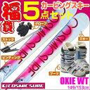 【スキー福袋】コスミックサーフ (COSMICSURF) 4バックルブーツ付き スキー5点セット カービングスキー 14-15 OXIE WT 149/153cm 金具…
