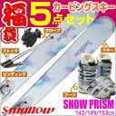 【スキー福袋】スワロー (SWALLOW) 4バックルブーツ付き スキー5点セット カービングスキー 15-16 SNOW PRISM WT 142/149/1...