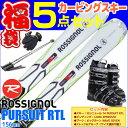 【スキー福袋】ROSSIGNOL (ロシニョール) 4バックルブーツ付き スキー5点セット カービングスキー 13-14 PURSUIT RTL 156cm 金...