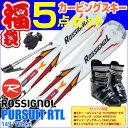 スキー福袋 ROSSIGNOL ロシニョール スキー 5点セ...