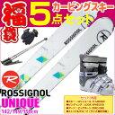 【スキー福袋】ROSSIGNOL (ロシニョール) ブーツ付き スキー5点セット カービングスキー 16-17 UNIQUE 142/149/156cm 金具付き ストッ…