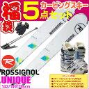 【スキー福袋】ROSSIGNOL (ロシニョール) 4バックルブーツ付き スキー5点セット カービングスキー 16-17 UNIQUE 142/149/156c...