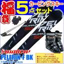 【スキー福袋】SWALLOW (スワロー) スキー5点セット カービングスキー 15-16 PELERIN-F 156/165/174cm 金具付き ゼロワンブーツ ストッ…